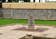 The body of Tipu Sultan was found here