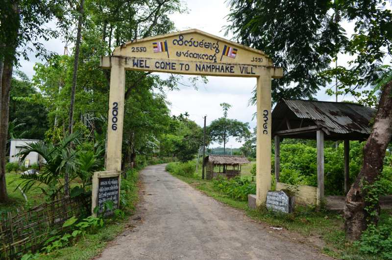 The village entrance gate or Torana