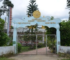 entrance gate of the buddhist monastery